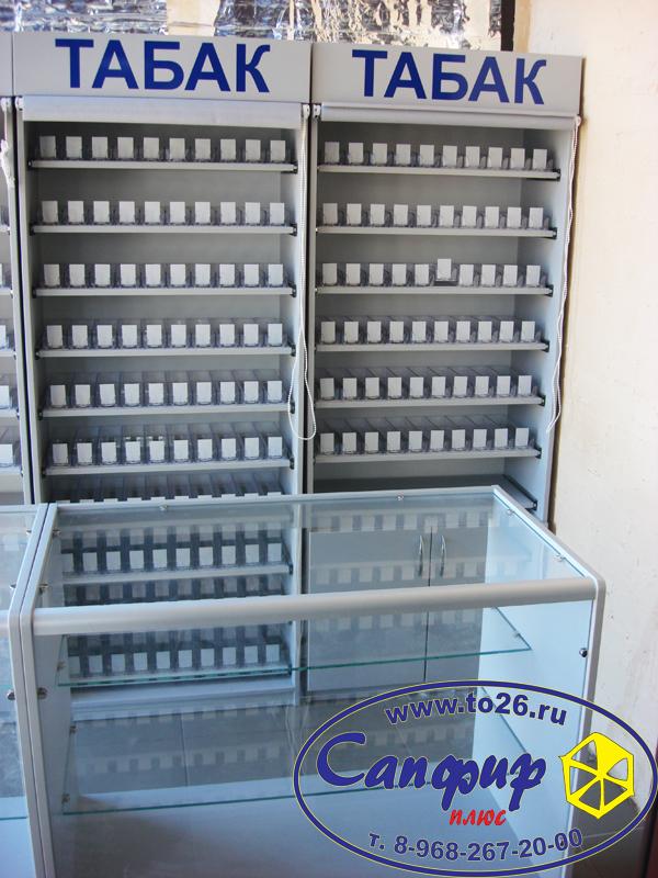 Шкаф для сигарет купить в ростове на дону тройка сигареты оптом