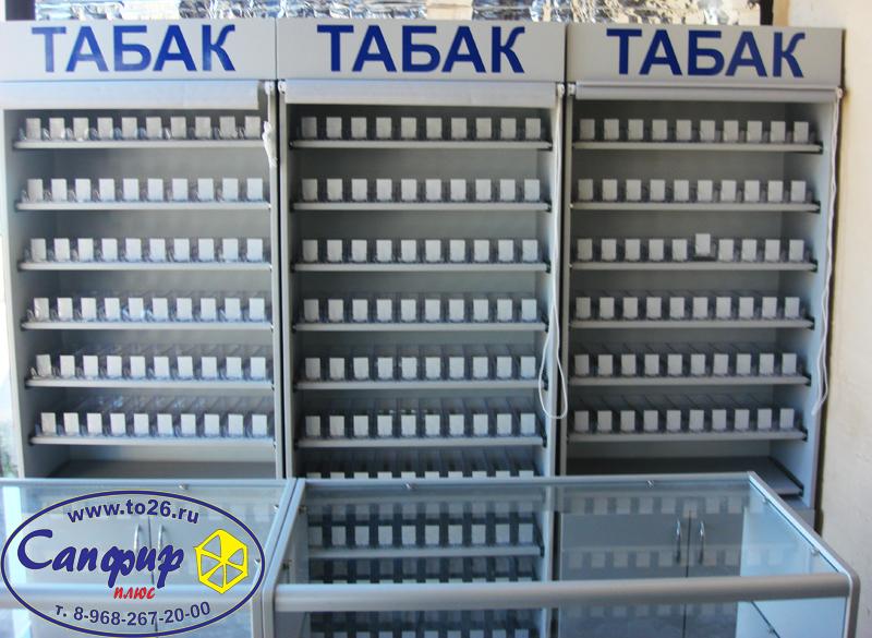 Куплю торговое оборудование для сигарет сигареты ярославль купить